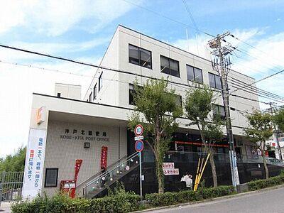 ノース ハーツII 神戸鈴蘭台東郵便局