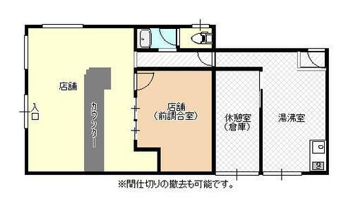 石巻市の貸店舗・貸事務所の賃貸物件 物件一覧 - goo 住宅 ...