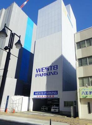 WEST8パーキング(LOW)