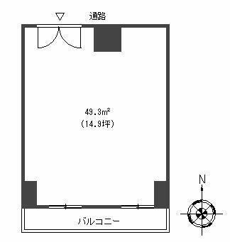 ロマネスクニュー飯塚