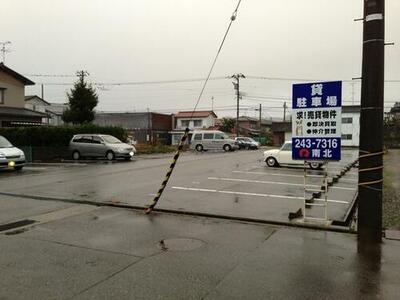 馬替津田駐車場