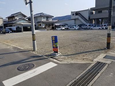 吉野川市役所に程近い立地!