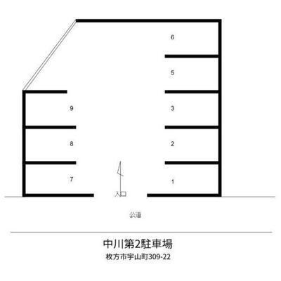 中川第2ガレージ