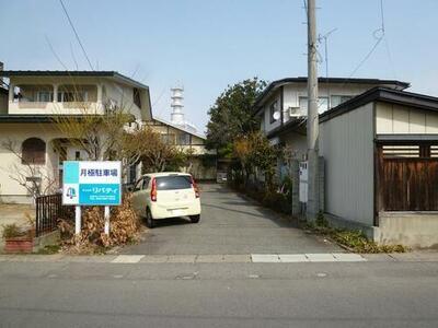 幸町(軽自動車限定)