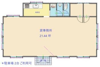 広い事務所のほか、更衣室・収納庫等としてご利用頂ける小部屋が2つございます