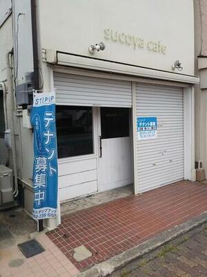 原6丁目店舗2(1階部分)