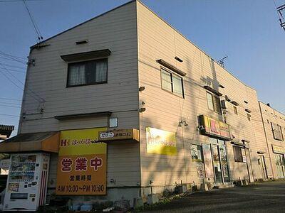 相生町店舗