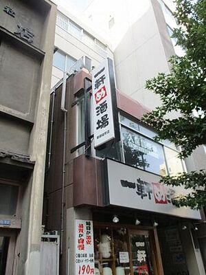 第2竹屋ビル