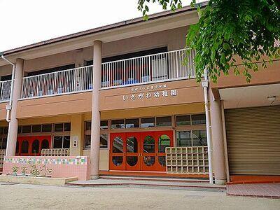 西田モータープール 幼稚園いさがわ幼稚園まで480m