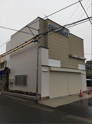 大野1丁目店舗事務所倉庫