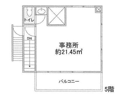 三宏ビル 5階平面図