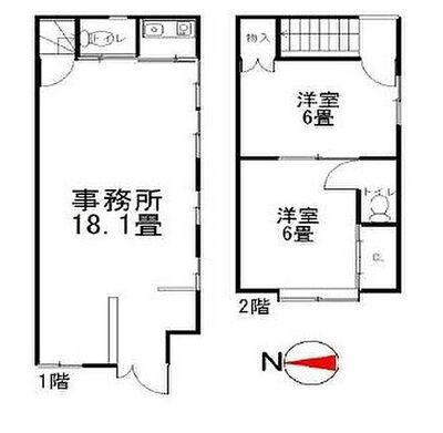 伏見区西柳町577-25事務所
