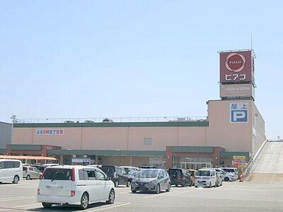 西本郷町店舗 ピアゴ 近江八幡店まで550メートル