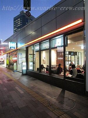 東京高速道路 北有楽ビル