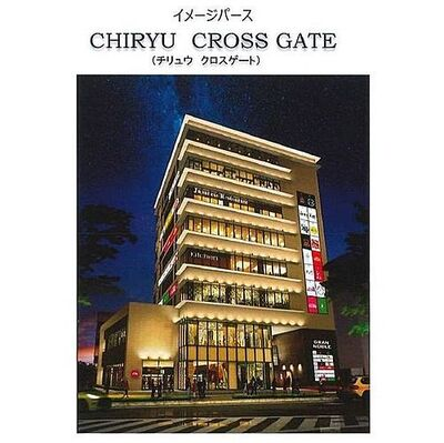 CHIRYU CROSS GATE