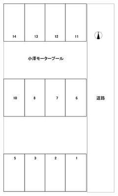 小澤モータープール 配置図