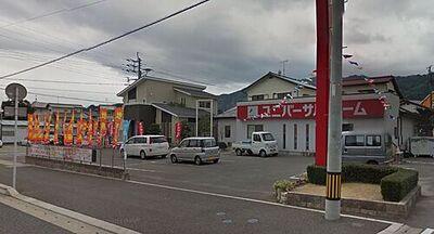 那珂川町事業用借地