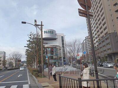 平井会計事務所ビル パルコ 大津店まで600メートル