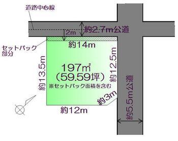 敷地59坪!ほぼ正方形の敷地!北東・北西側道路の角地!建物は南東向きになります。