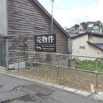 梅ケ枝町(小樽駅) 150万円 土地価格150万円、土地面積70.9m<sup>2</sup>