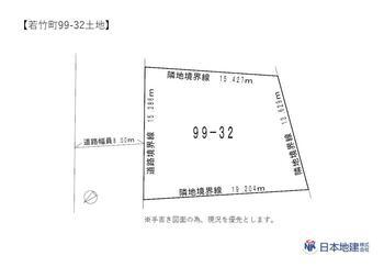 若竹町(小樽築港駅) 320万円 土地価格320万円、土地面積246.92m<sup>2</sup>