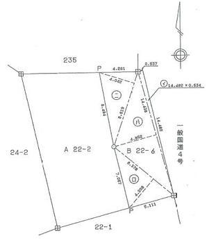 新庄町 600万円 土地価格600万円、土地面積135m<sup>2</sup>