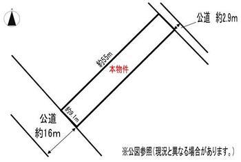 若柳字川北新町 780万円 土地価格780万円、土地面積492.28m<sup>2</sup> ●土地148坪●上下水道あります!