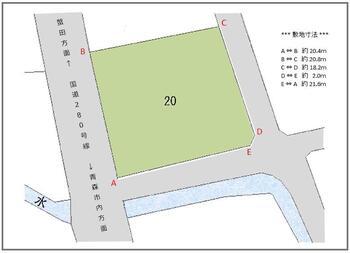 大字清水字浜元(奥内駅) 420万円 土地価格420万円、土地面積467.09m<sup>2</sup>