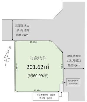 鳥喰新田(横芝駅) 500万円 土地価格500万円、土地面積201.62m<sup>2</sup>