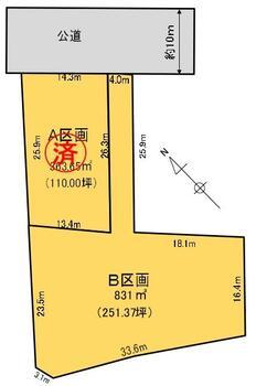 新治(新治駅) 850万円 土地価格850万円、土地面積831m<sup>2</sup>