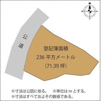 樺崎町(足利駅) 143万円 土地価格143万円、土地面積236m<sup>2</sup>