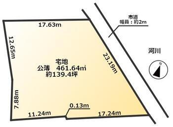甲(下館駅) 1390万円 土地価格1390万円、土地面積461.64m<sup>2</sup>