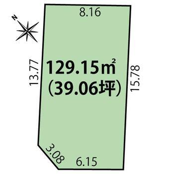 東川口(越後川口駅) 290万円 土地価格290万円、土地面積129.15m<sup>2</sup>