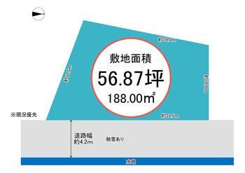 岩武(高儀駅) 390万円 土地価格390万円、土地面積188m<sup>2</sup>