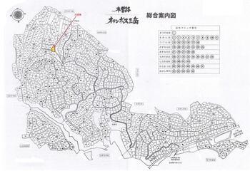 三岳 50万円 土地価格50万円、土地面積1,000m<sup>2</sup>