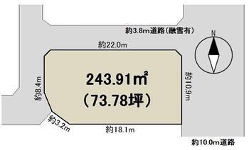 水橋舘町(水橋駅) 480万円 土地価格480万円、土地面積243.91m<sup>2</sup>