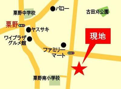 公文名(西敦賀駅) 526万4000円