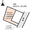 大字大門 1690万円 土地価格1690万円、土地面積349.82m<sup>2</sup>