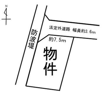 西浦町前浜(西浦駅) 340万3000円 土地価格340万3000円、土地面積125m<sup>2</sup>