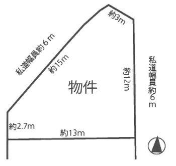 阿児町国府 250万円 土地価格250万円、土地面積123m<sup>2</sup>