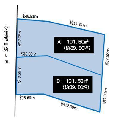 前後町仙人塚(前後駅) 1592万円 土地価格1592万円、土地面積131.58m<sup>2</sup>