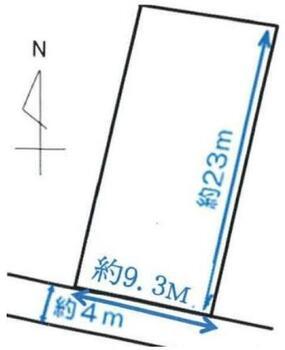 大塚(原駅) 1480万円 土地価格1480万円、土地面積238.06m<sup>2</sup>