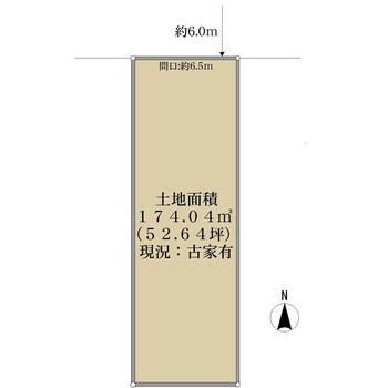紫竹下本町(北大路駅) 6380万円 土地価格6380万円、土地面積174.04m<sup>2</sup>