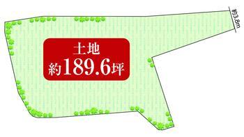 高取山町1(板宿駅) 1980万円 土地価格1980万円、土地面積626.8m<sup>2</sup>