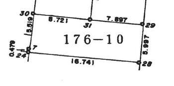磯壁4(近鉄下田駅) 980万円 土地価格980万円、土地面積100m<sup>2</sup> 地積測量図<BR>昭和60年11月13日作製