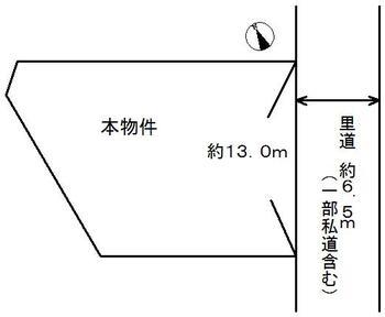 香寺町土師(溝口駅) 400万円 土地価格400万円、土地面積307.08m<sup>2</sup> (約92.89坪)。南東側は里道(一部私道)に面しています。幅員は約6.5m、接道間口は約13.0mです。