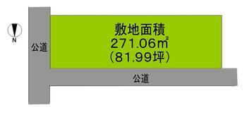 生野町真弓(生野駅) 400万円 土地価格400万円、土地面積271.06m<sup>2</sup>