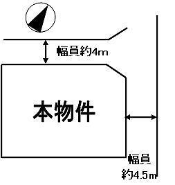 加古川町中津(加古川駅) 680万円 土地価格680万円、土地面積107.08m<sup>2</sup> 土地面積約32坪