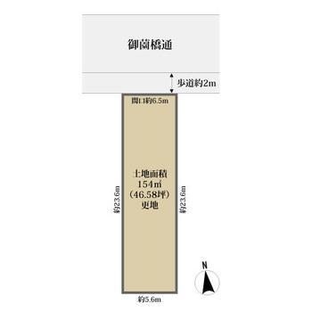 大宮南山ノ前町 4900万円 土地価格4900万円、土地面積154m<sup>2</sup> 間取り図