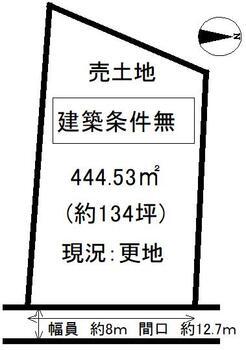 牟礼町牟礼(八栗駅) 1150万円 土地価格1150万円、土地面積444.53m<sup>2</sup>